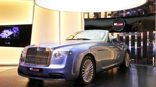 Le seul exemplaire de la Rolls-Royce Phantom Hyperion est à vendre