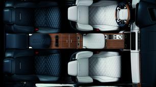 Land Rover bouwt een exclusieve coupéversie van zijn Range Rover