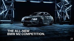 Video: BMW M2 Competition schiet raak met lasers