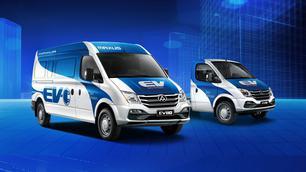 Maxus : les camionnettes électriques chinoises arrivent en Belgique
