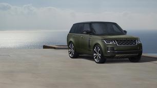 Range Rover SVAutobiography Ultimate: de ultieme Range Rover