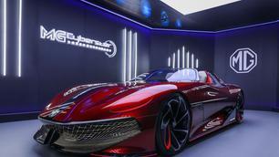 MG Cyberster: Roadster van de toekomst