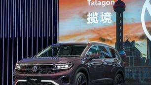 Volkswagen Talagon: Superstretch