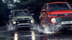 Hyundai Casper : tout mimi et tout petit !