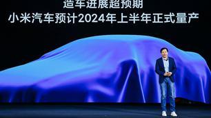 Chinese smartphonereus Xaomi gaat EV's bouwen