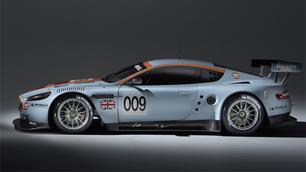 Aston Martin DBR9 : aux couleurs de Gulf !