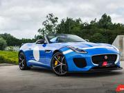 Project 7  -*Limited 1 of 250 *- NEW -